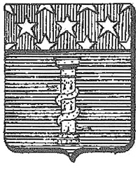 Fouché's Armorial as Duke of Otranto